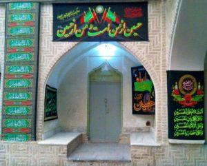 مسجد بمانی