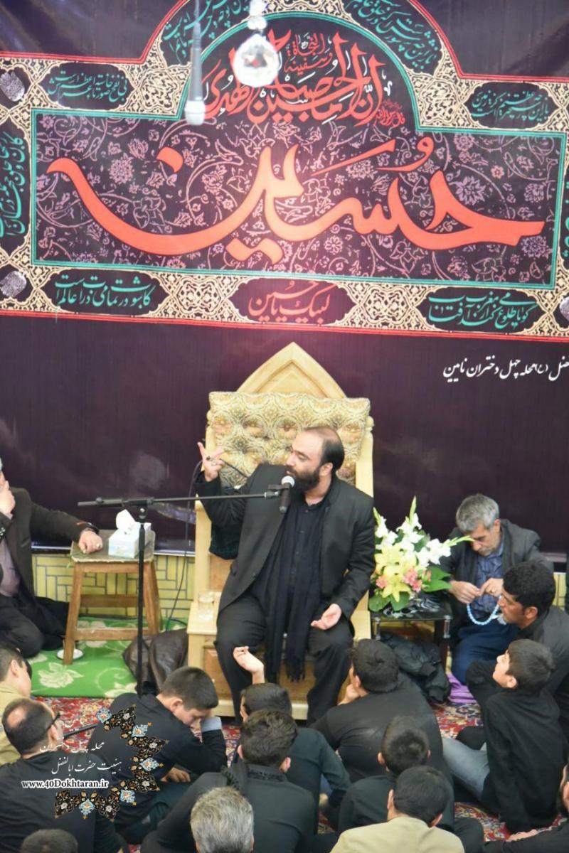 مراسم عزاداری دهه اول ماه صفر سال 96 - شب دوم - مداح حاج مهدی آیینه