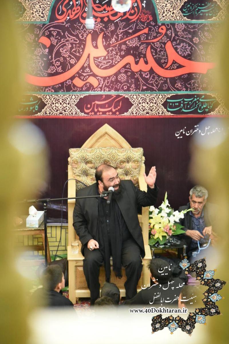Shabeh-dom-d1safar96-Ayeneh (41)