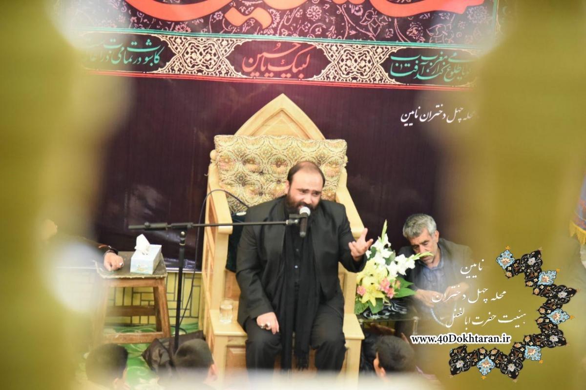 Shabeh-dom-d1safar96-Ayeneh (51)