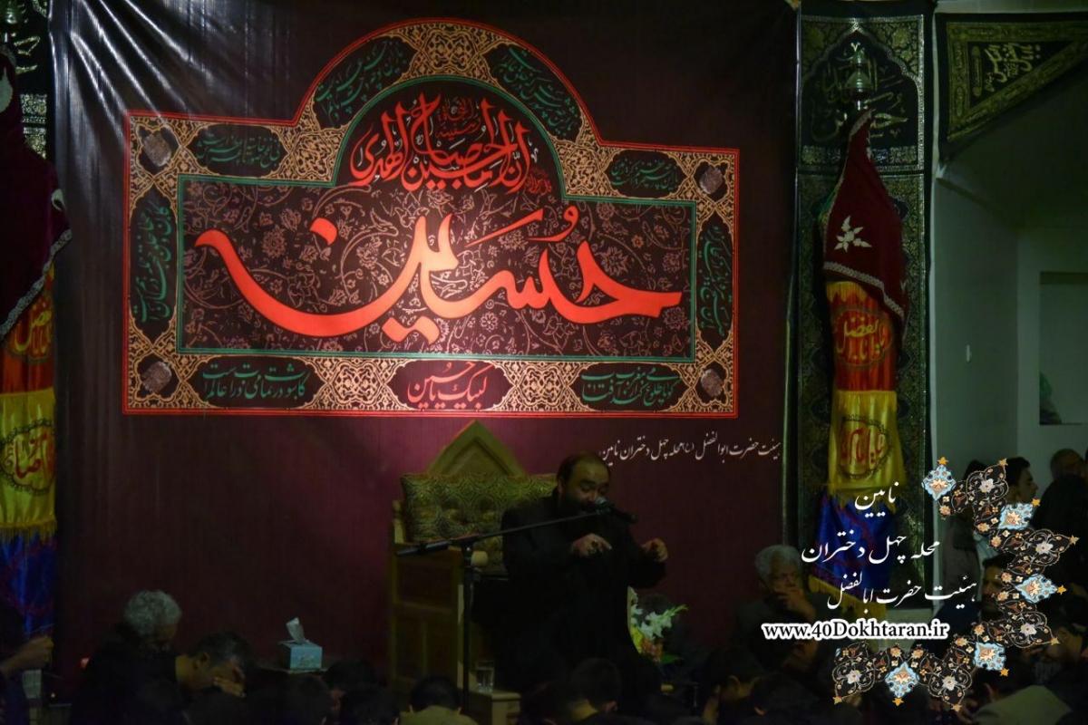 Shabeh-dom-d1safar96-Ayeneh (53)