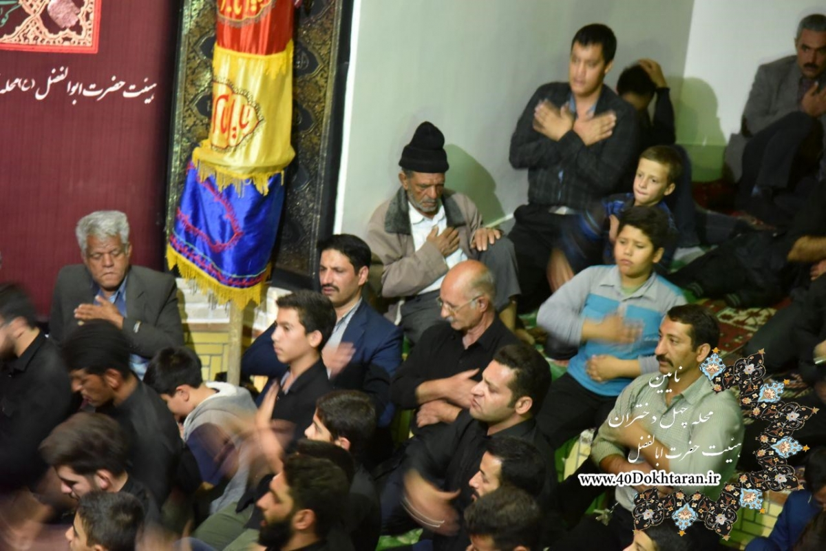 Shabeh-dom-d1safar96-Ayeneh (61)