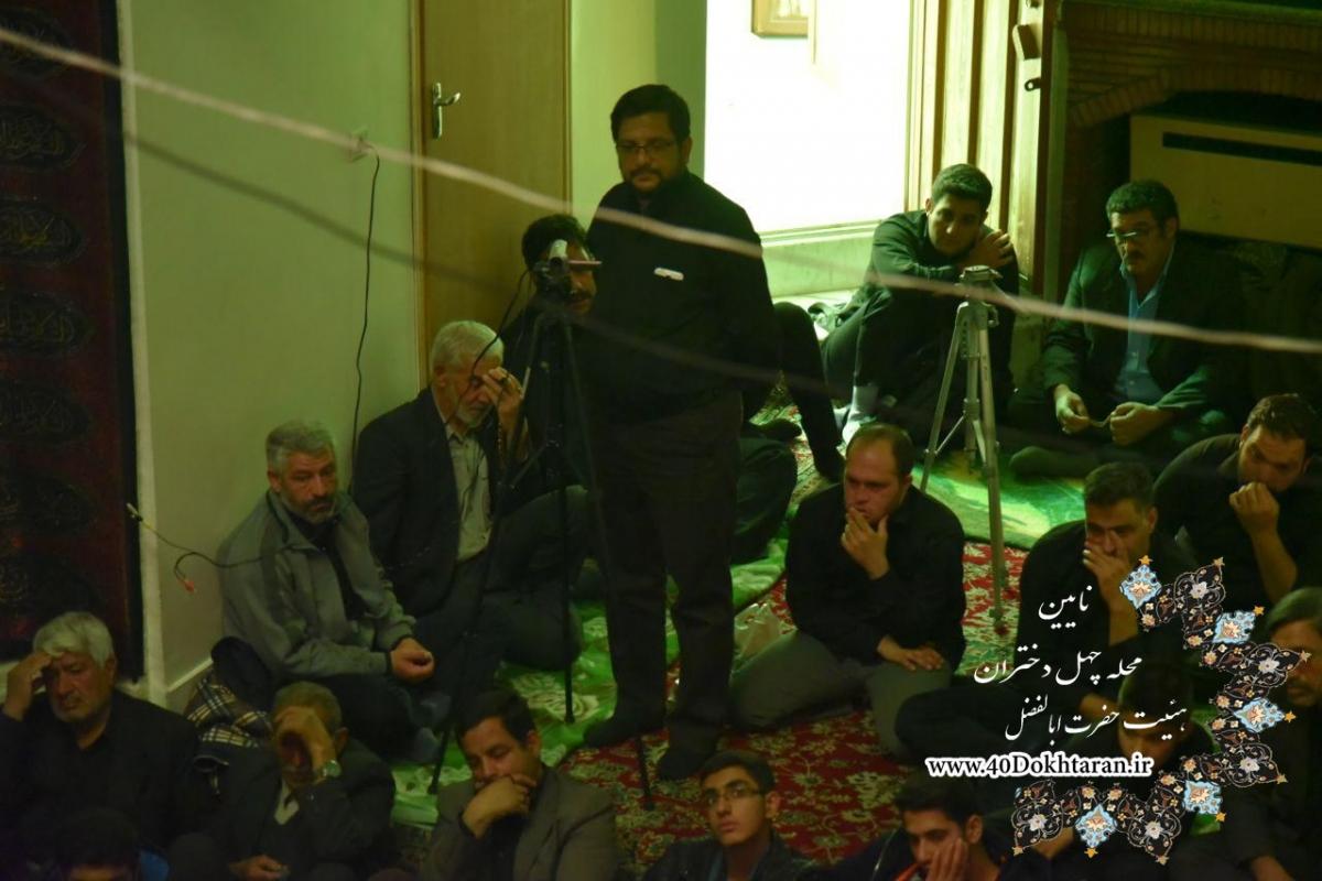 Shabeh-dom-d1safar96-Ayeneh (78)